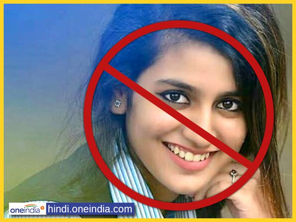 Priya Prakash Varrier satire over internet sensation
