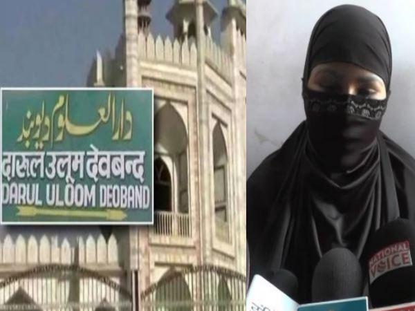Video: युवती ने लगाए 'देवबंद' के मौलानाओं पर गंभीर आरोप, बोली-यहां जबरदस्ती कराया जाता है धर्म परिवर्तन