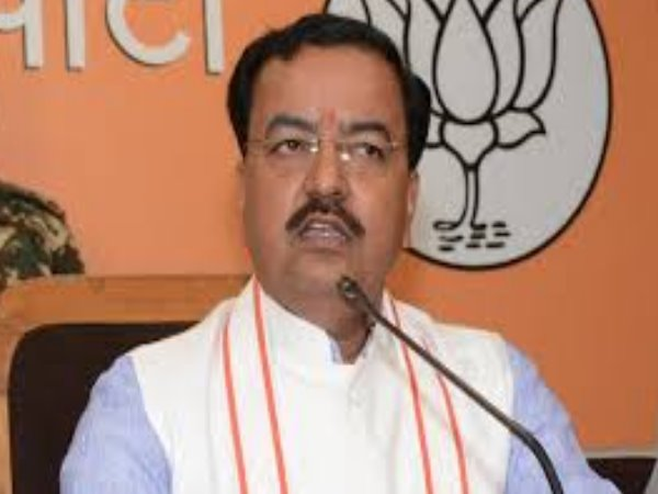 keshav maurya said that no one will contest phulpur by election from his home