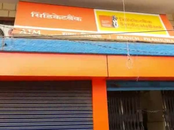 Fir against bank for not taking coins in Hapur