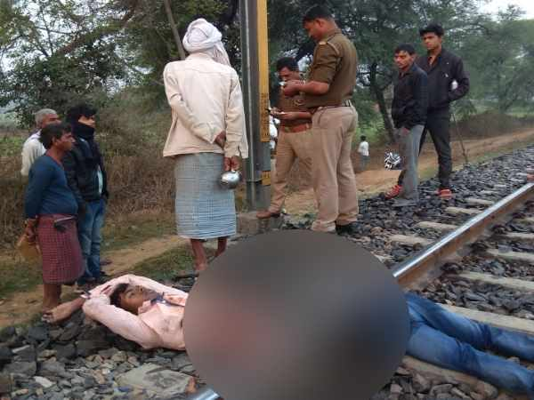 girl beat the boyfriend with sandals, found dead on the railway track in Sonbhadra