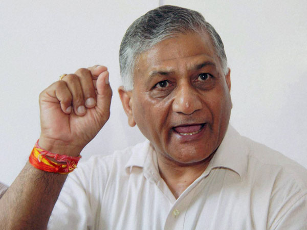 39 Indians killed in Iraq VK Singh reply to opposition