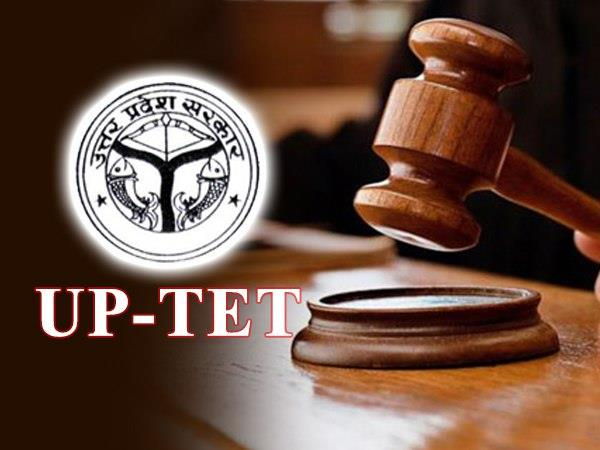 no promotion of up teacher without TET says allahabad highcourt