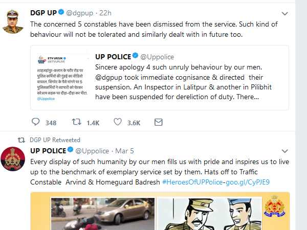 DGP sacked five policemen in Uttar Pradesh