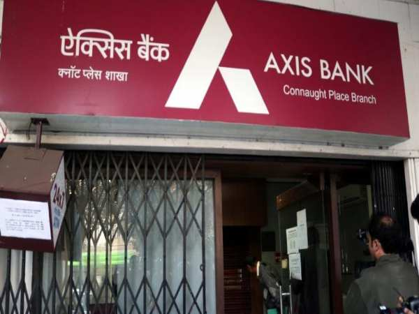 इस बैंक के खाताधारकों को झटका, अगले महीने से SMS अलर्ट के लिए देना होगा अब इतना चार्ज