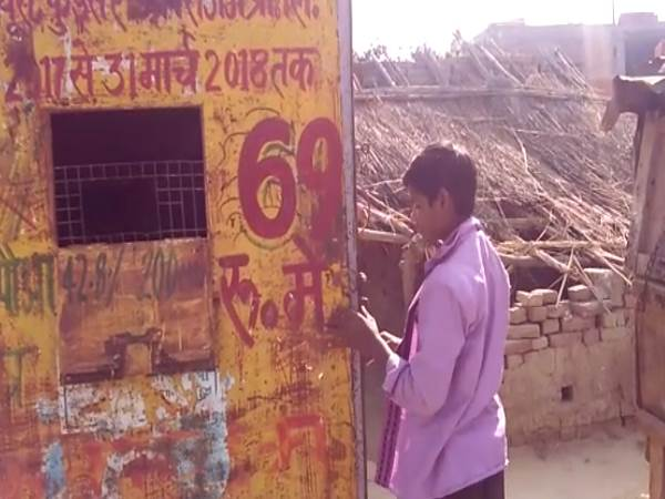 Shahjahanpur children sell liquor