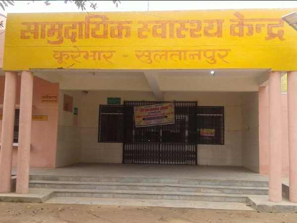 Patients die due to lack of treatment in Sultanpur