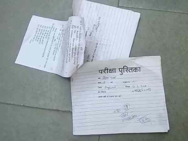 Exams copies of government school found on road
