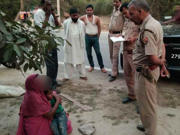 Gangrape with pregnant woman in amethi
