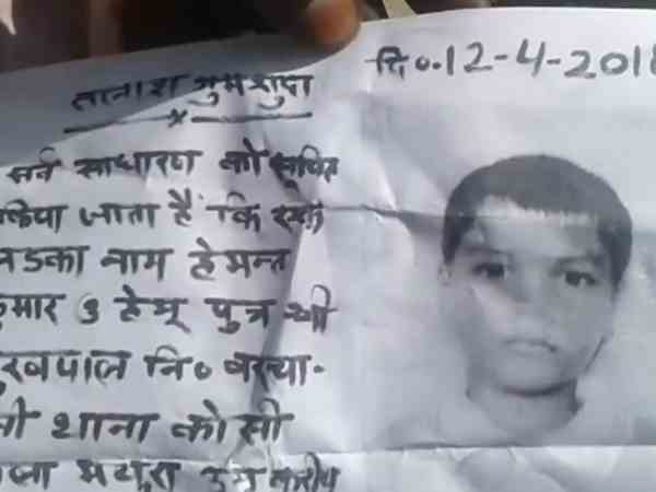 A child lost found dead in well in Mathura