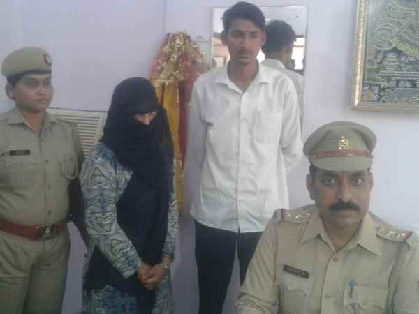 fake gang rape case two arrested in mathura