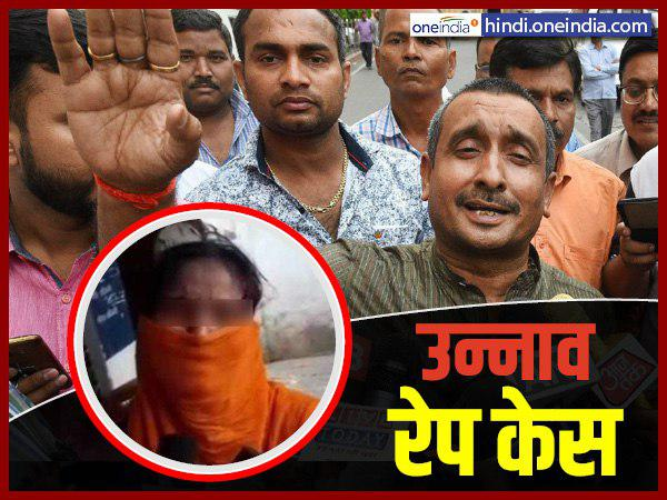 Unnao rape case: BJP MLA Kuldeep Sengar brother 5 others sent to Police custody for 4 days by CBI court