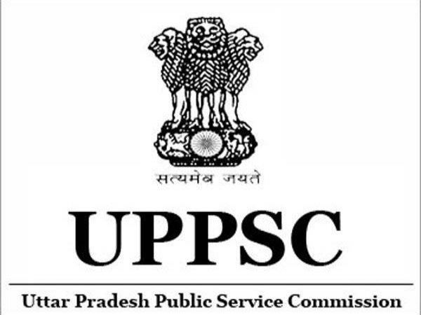UPPSC PCS recruitment big change interview of 100 numbers only