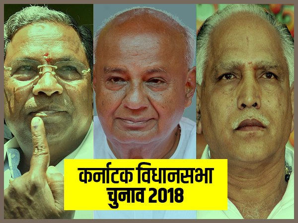 karnataka assembly elections results 2018 Why Congress gained vote share but lost seats