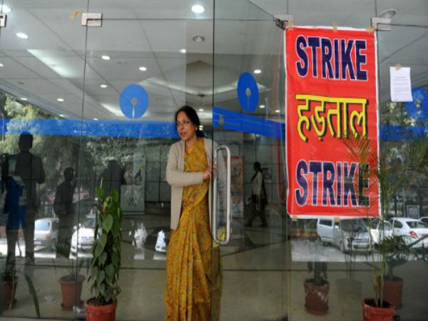 Bank two days strike: PNB Bank employee died in fazilka during strike