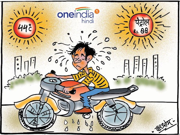 cartoon petrol price soars to all time high