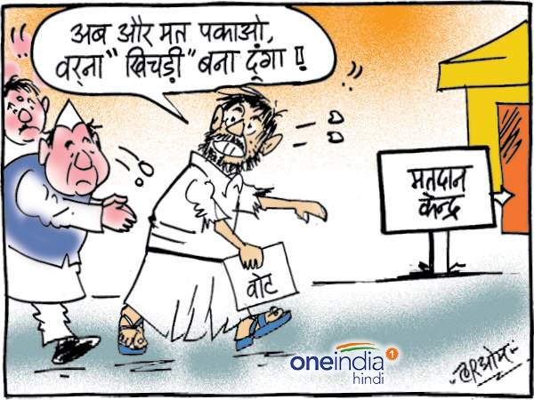 cartoon voters get panic as political leader ask for vote