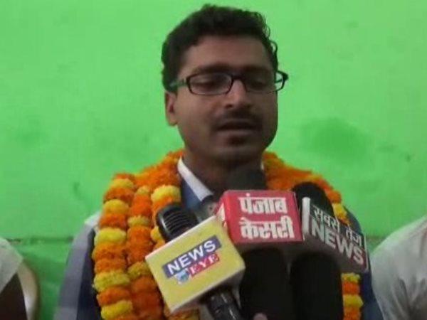 Mau Arvind Singh Secured 659 Rank Upsc Exam 2017 18