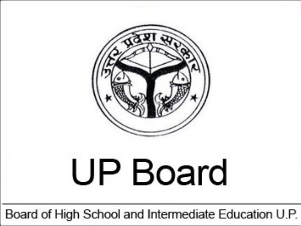 10 lakh students left UP board exam of 2019