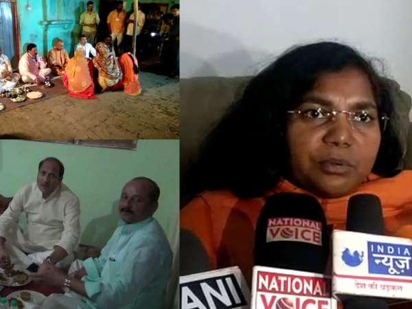 BJP MP questioned leaders about eating in home of Dalits in UP