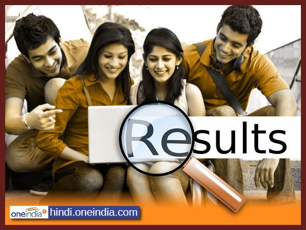 SSC declared results for MTS 2016 recruitment