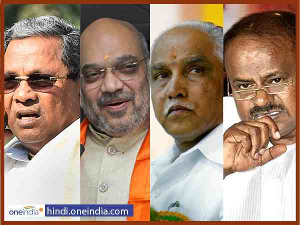karnataka assembly elections results: BJP new strategy to come to power in Karnataka.