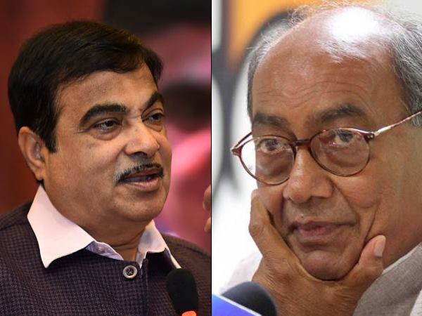 Nitin Gadkari withdraws defamation case against congrees leader Digvijay Singh