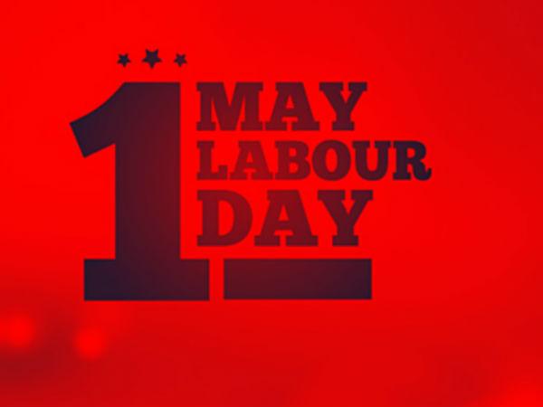Labour Day पर भेजिए अपने साथियों को ये दिल छू लेने वाले