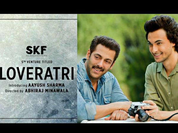 Image result for फ़िल्म 'लवरात्रि' के लिए भी जी जान से जुटे हैं सलमान ख़ान