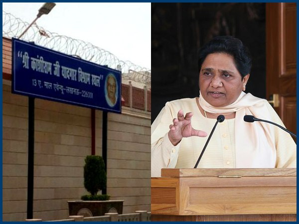 BSP chief Mayawati wrote to UP CM Yogi Adityanath to convert her govt allotted house 13A Mall Avenue into Kanshiram Vishram Sthal.