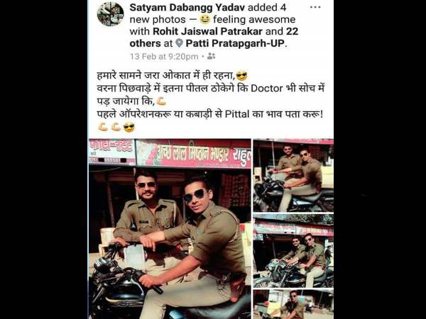 allahabad up police constable did wrong with a young lady