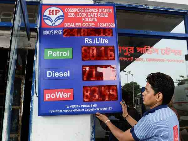 fuel price hike Indian Oil website fixes glitch as petrol diesel prices cut by only 1 paise not 60 paise.