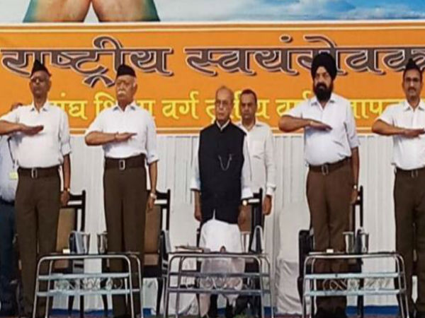 Dr.Pranab Mukherjee has shown the mirror to RSS at their HQ: Congress