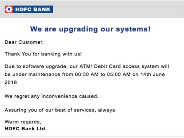 बैंक ने ई-मेल कर दी जानकारी