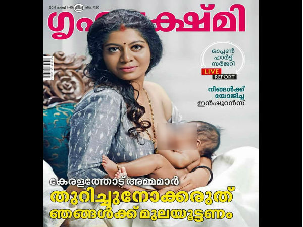 'Obscenity lies in eyes of beholder': Kerala HC on Grihalakshmi breastfeeding cover