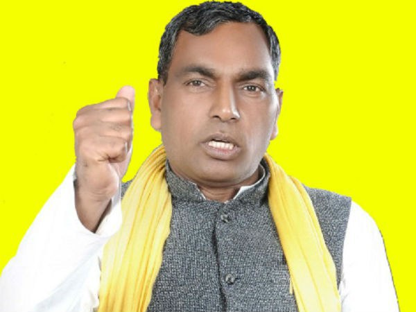 Maha raily of Suheldev Bharatiya Janta party in Padrauna