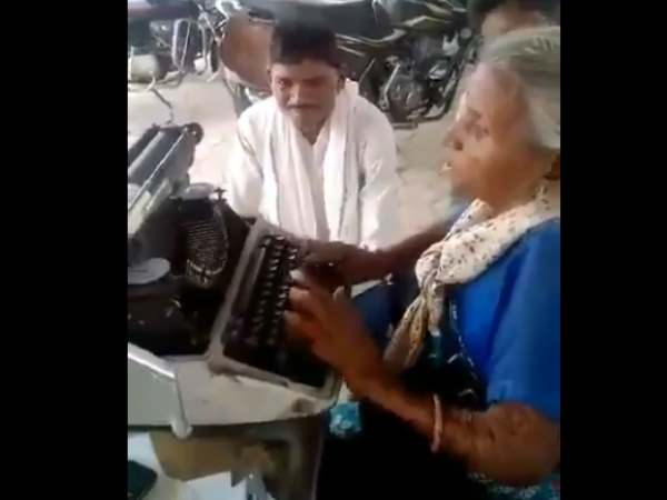 Video Madhya Pradesh old woman working as a typist