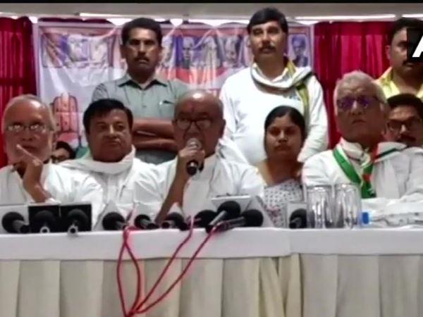दिग्विजय सिंह ने कहा, मैंने 'हिंदू' नहीं 'संघी आतंकवाद' की बात कही, RSS देश में घृणा फैला रही है