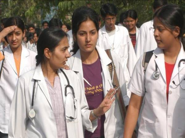 Up Gets Back 400 Seats Mbbs