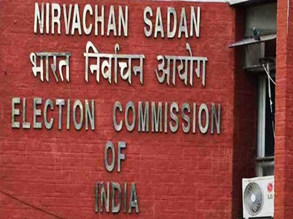 bypolls 2018: EC bars gondiya collector from poll duties for 5 years