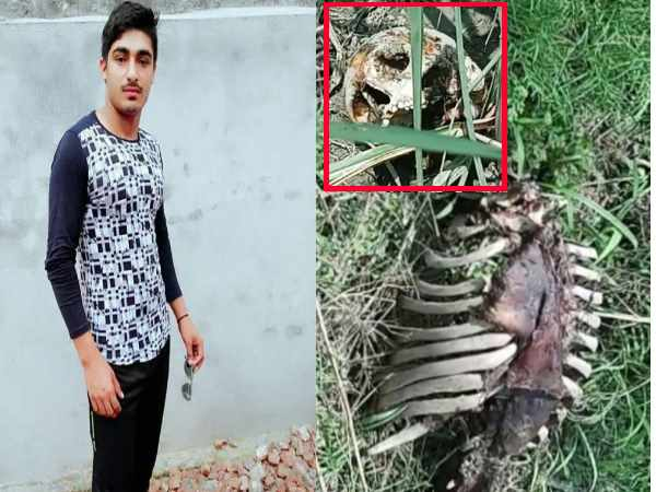 Saharanpur Farmer Shocked After Seeing The Skeleton On Boy Who Lost Before 12 Days