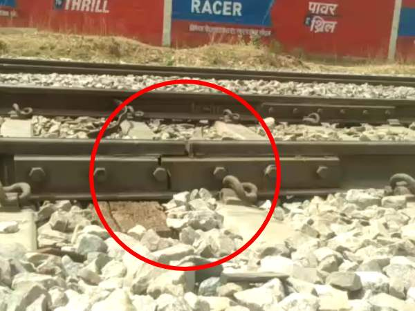 Garibarth Express Survived Near Kanpur Lucknow Route
