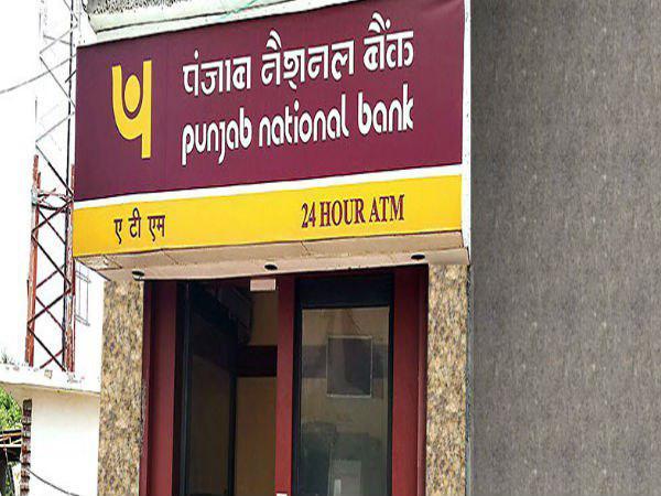 सार्वजनिक बैंकों को एक साल में हुआ 87000 करोड़ रुपये का घाटा