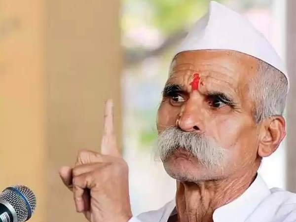 Sambhaji Bhide controversial comment in Nasik