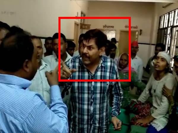 sambhal doctor demands for money when denied he abuses victim