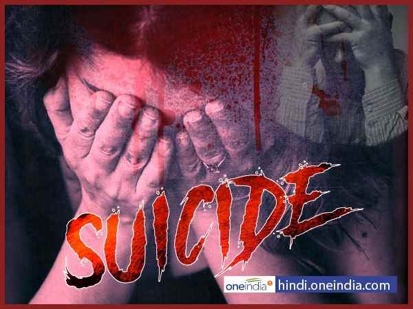 Girl Commits Suicide In Moradabad