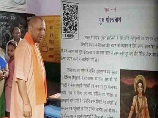 Chapter Added On Yogi Adityanath Gurus Freedom Fighters Govt School Syllabus