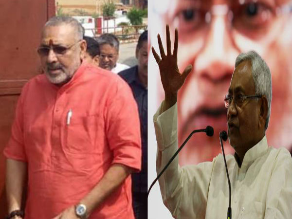 Giriraj's meeting with riot accused unacceptable, says Nitish, BJP MLC accuses him of appeasement
