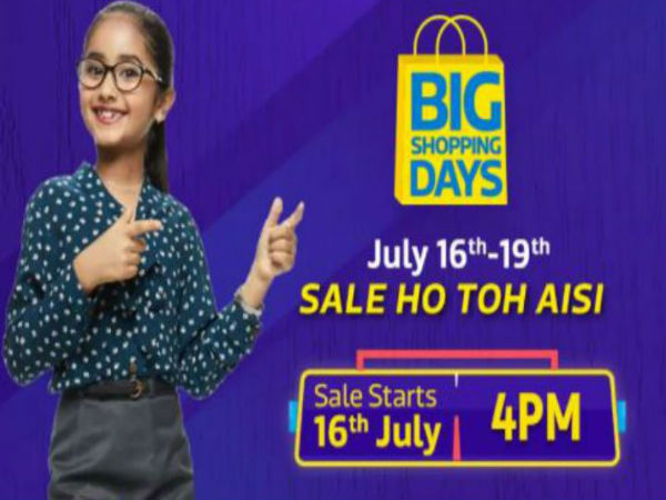 Flipkart sale enters day 2: Exciting offers for smartphones, gadgets and electronic items