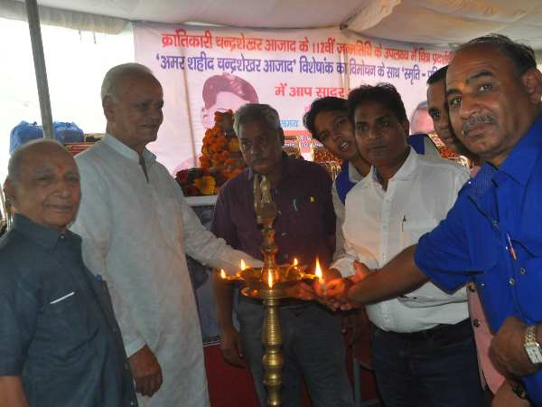 Chandra Shekhar Azad 112th Birth Anniversary in bhopal
